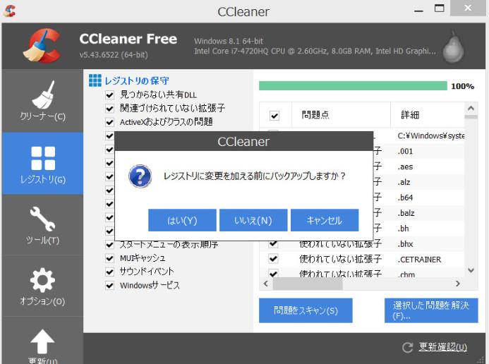 CCleaner12.jpg