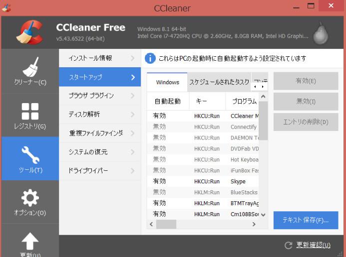 CCleaner15.jpg