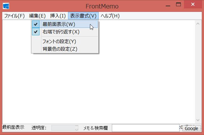 FrontMemo3.jpg