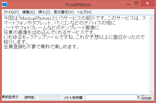 FrontMemo4.jpg
