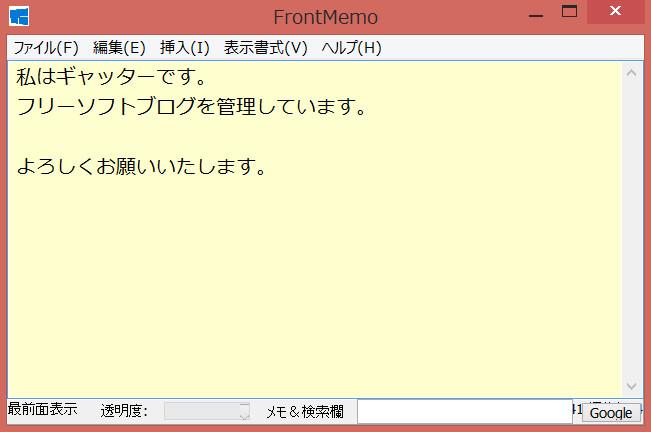 FrontMemo6.jpg