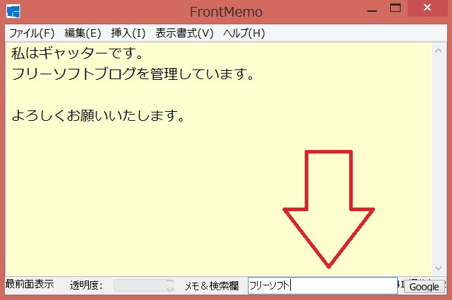 FrontMemo7.jpg