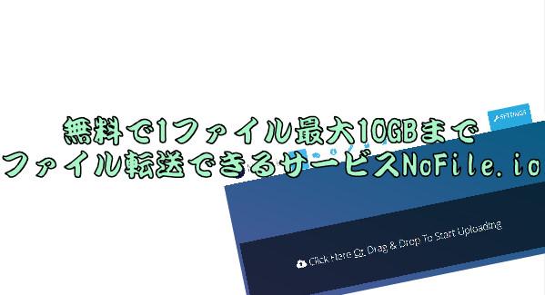 NoFile1.jpg