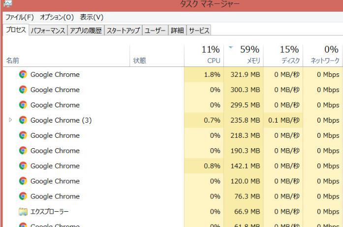 OneTab40.jpg