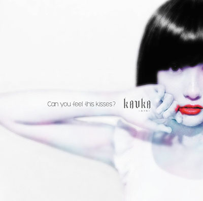 KAVKA「Can you feel this kisses」