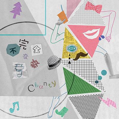 Chanty「不完全な音楽」[通常盤]