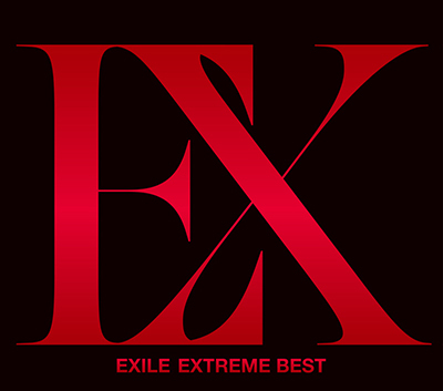 EXILE「EXTREME BEST」(CD3枚組)(スマプラ対応)