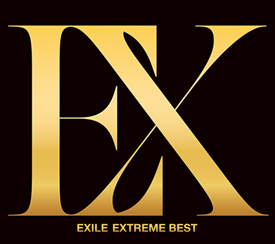EXILE「EXTREME BEST」(CD3枚組+DVD4枚組)(スマプラ対応)