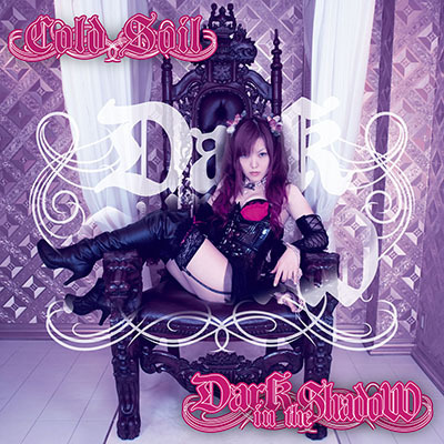 Dark in the Shadow「Cold Soil」