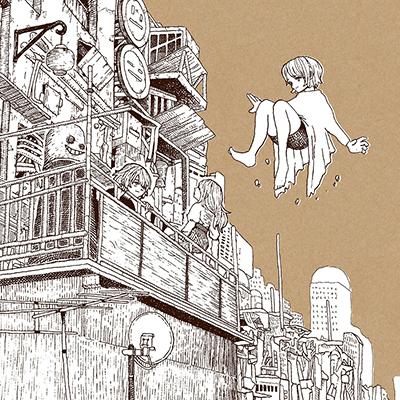 米津玄師「LOSER ナンバーナイン」(CD+DVD+7inchサイズギャラリーパッケージ)【ナンバーナイン盤(初回限定)】