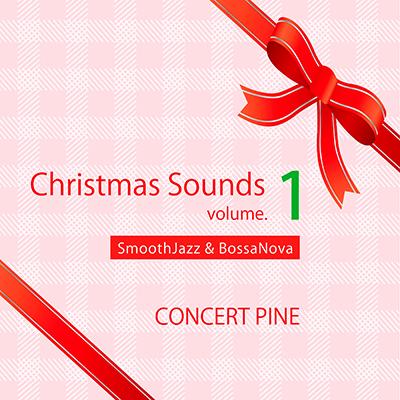 コンセールパイン「Christmas Sounds volume.1 (SmoothJazz & BossaNova)」