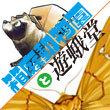 2018_箱庭動物園と遊蛾堂_logo