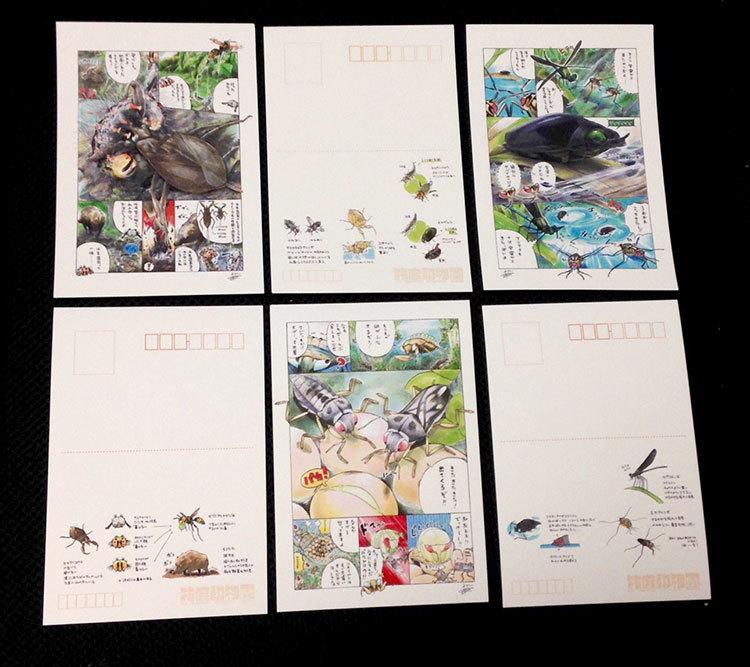 2018_箱庭動物園と遊蛾堂_01