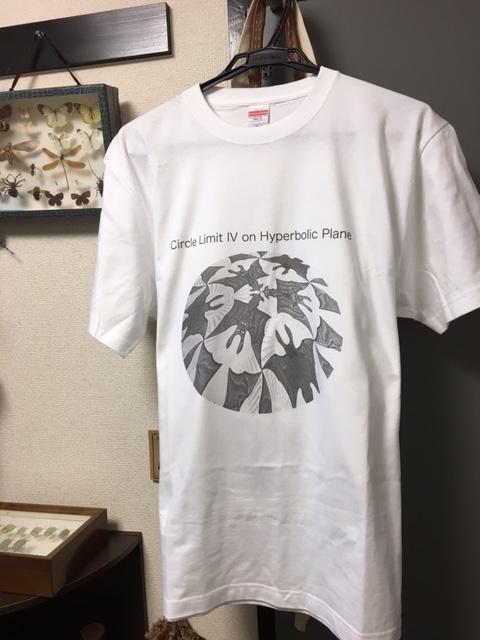 2018_うつせみ標本屋_08
