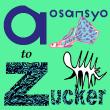 2018_aosansyo×ZUCKER_logo