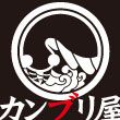 2018_カンブリ屋_logo