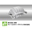 2018_ぬいぐるみのメーカーA-SHOW_logo