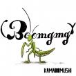 2018_kamado虫_logo