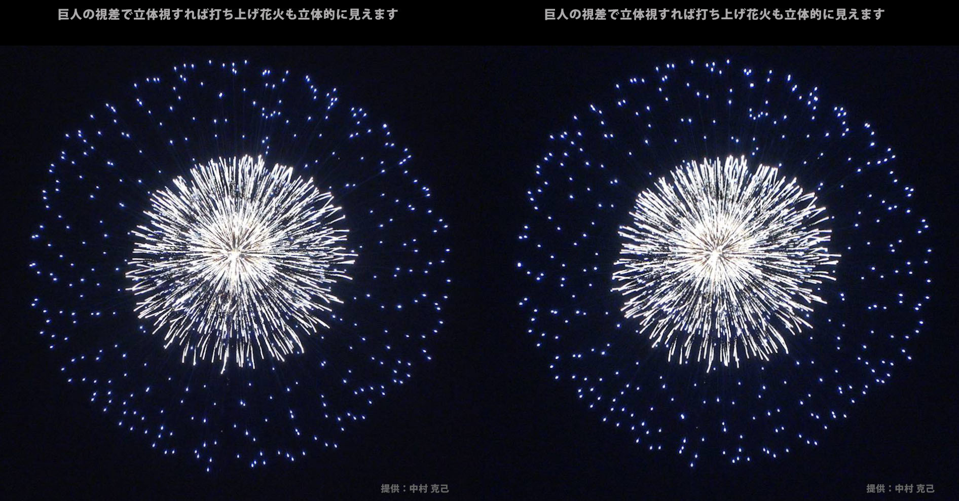 2018_巨人の目線と小人の目線_10