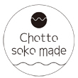 2018_Chotto soko made_logo