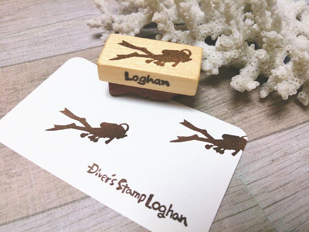 2018_Divers Stamp Loghan_06