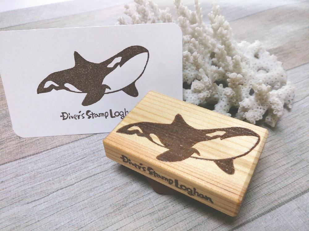 2018_Divers Stamp Loghan_08