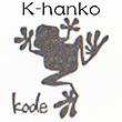2018_K-hanko コデ_logo