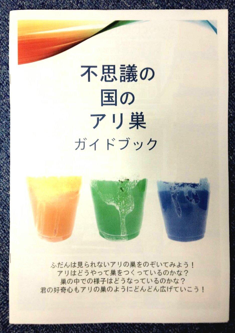 2018_生物教材ワーク開発部_01