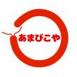 2018_あまびこや_logo