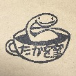 2018_たかを窯_logo