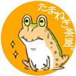 2018_たまねぎ茶屋。_logo