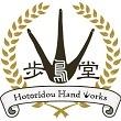 2018_歩鳥堂 Hotoridou_logo
