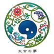 2018_太古の夢_logo