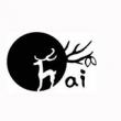 2018_deer bone hai_logo