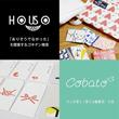 2018_HOUSO cobato_logo