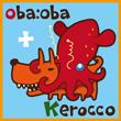 2018_obaoba _ kerocco_logo