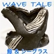 2018_WAVE TALE ~鯨&シーグラス~_logo