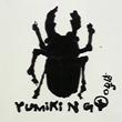2018_YUMIKINGooDS店_logo
