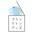2018_プランクトングッズ_logo
