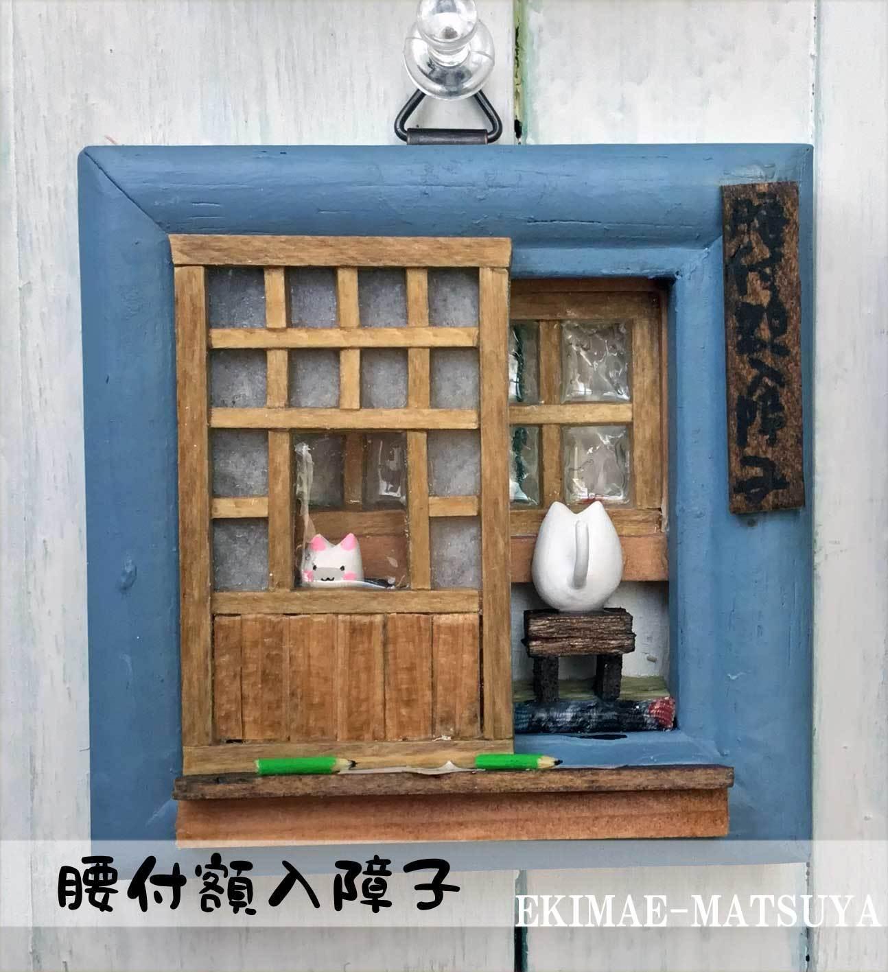 2018_駅前末屋_05