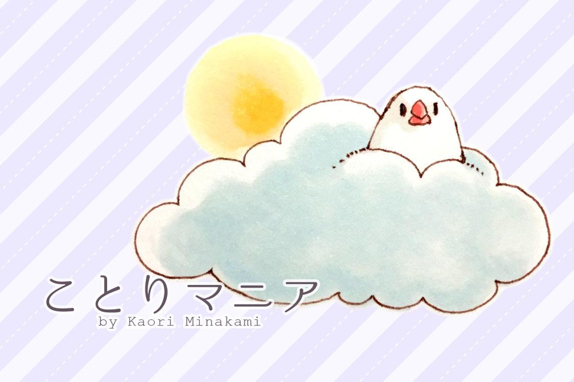 2018_花咲文鳥_06