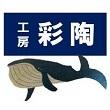 2018_工房彩陶_logo