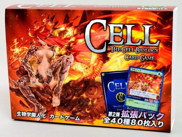 2018_生物学擬人化カードゲームCELL_10