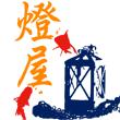 2018_燈屋feat_羊毛一期屋_logo