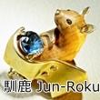 2018_馴鹿 Jun-Roku_logo