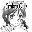 2018_Crabro Club_logo