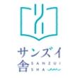 2018_サンズイ舎_logo