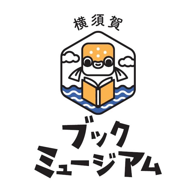 2018_サンズイ舎_07