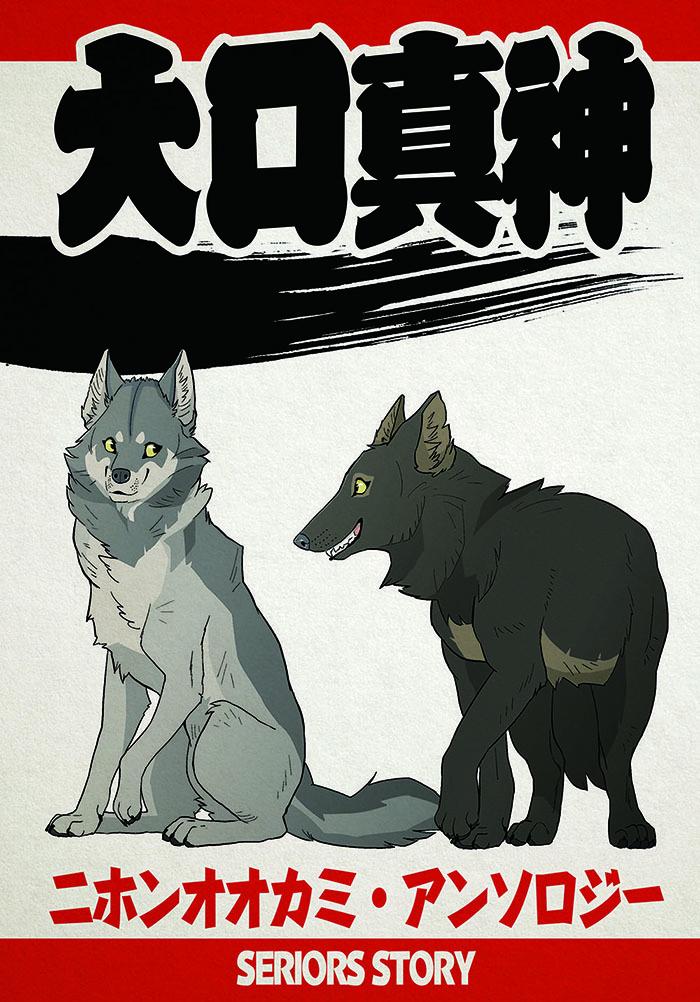 2018_工房斑狼_02