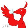 2018_始祖鳥堂書店_logo